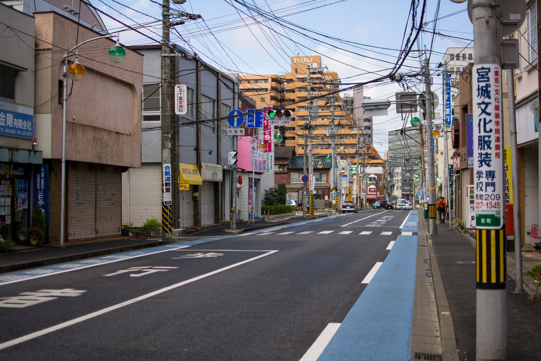 Neighborhood-Street