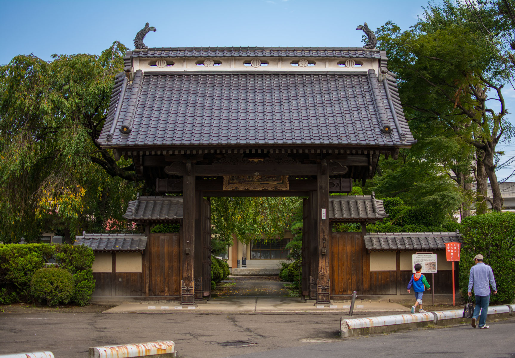 Shrine-One